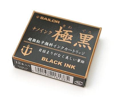 Sailor Kiwa-guro, černé inkoustové bombičky