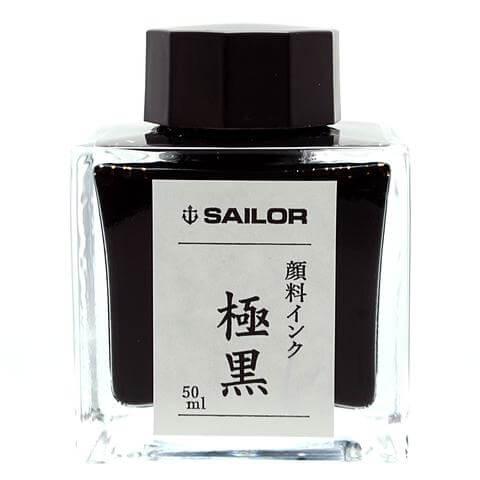 Sailor Kiwa-guro, černý inkoust